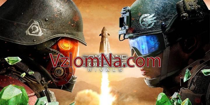 Command & Conquer: Rivals Коды и Читы Монеты, Кредиты и Бриллианты