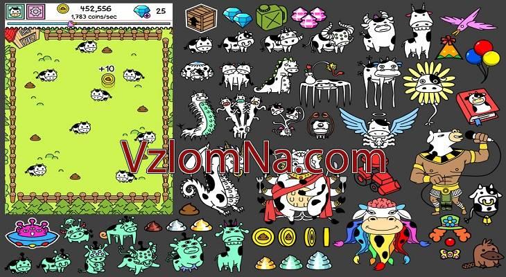 Cow Evolution Коды и Читы Монеты, Топливо и Кристаллы