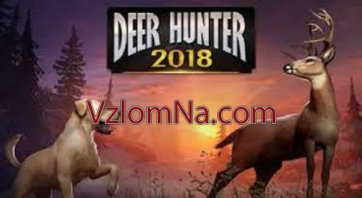 Deer Hunter 2018 Коды и Читы Деньги