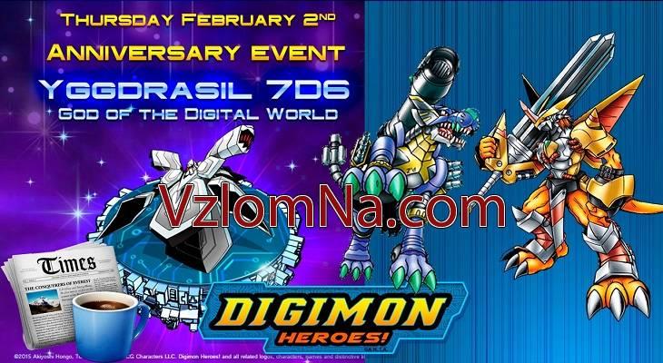 Digimon Heroes Коды и Читы Монеты, Кристаллы и Опыт