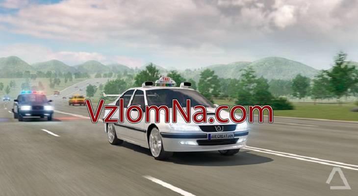 Driving Zone 2 Коды и Читы Деньги