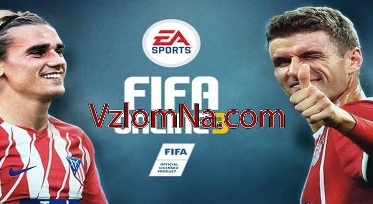 FIFA Online 3 Коды и Читы Деньги