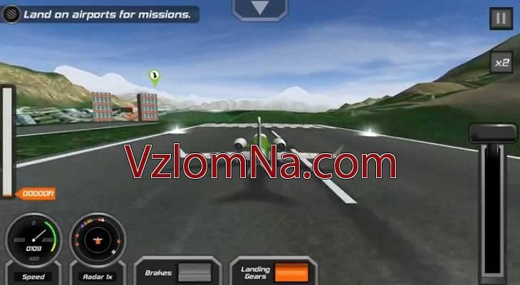 Flight Pilot Simulator 3D Коды и Читы Деньги