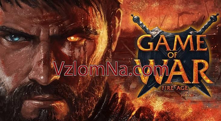 Game of War Fire Age Коды и Читы Золото, Камни и Серебро