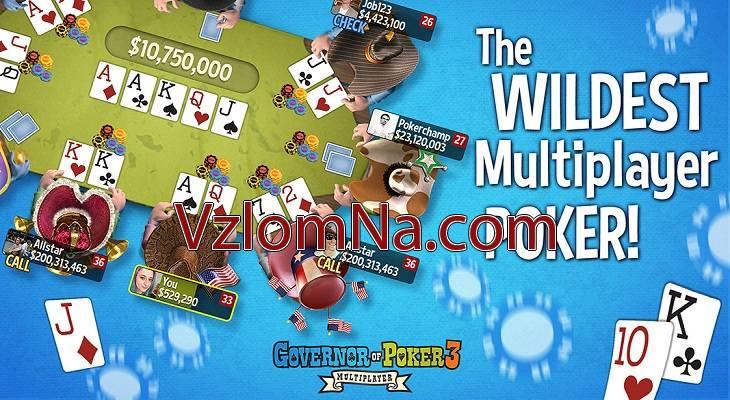 Governor of Poker 3 Коды и Читы Деньги и Монеты