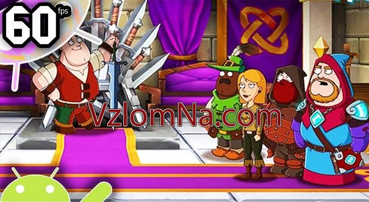Hustle Castle: Fantasy Kingdom Коды и Читы Бриллианты