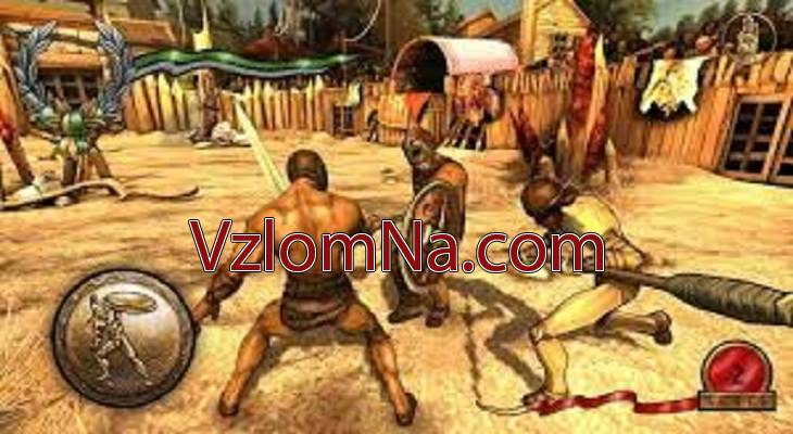 I Gladiator Коды и Читы Энергия