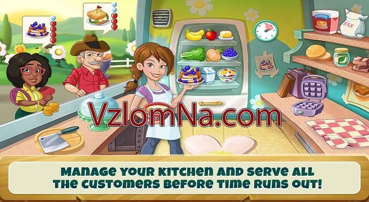 Kitchen Scramble Коды и Читы Подсказки