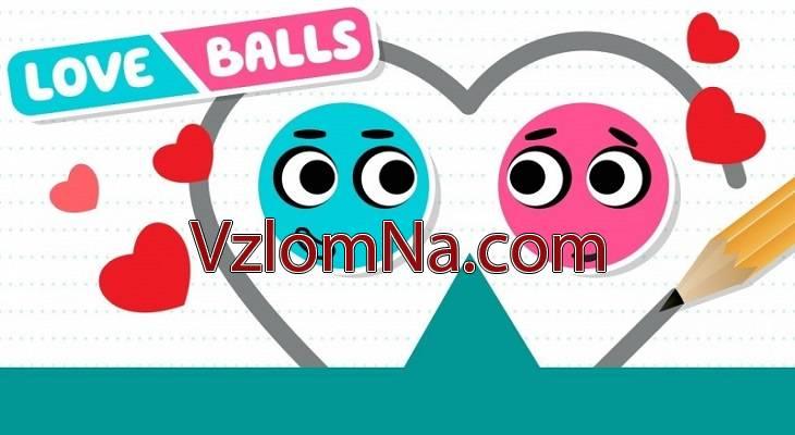 Love balls Коды и Читы Очки