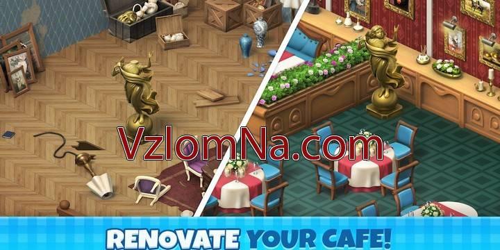 Manor Cafe Коды и Читы Монеты, Жизни и Звезды