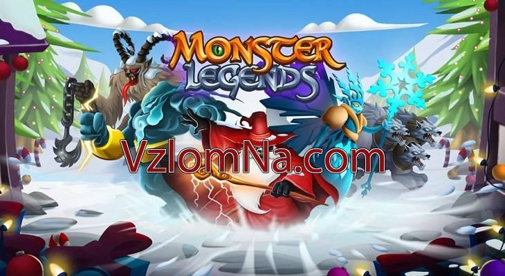 Monster Legends Коды и Читы Деньги, Кристаллы и Еда