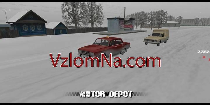 Motor Depot Коды и Читы Деньги