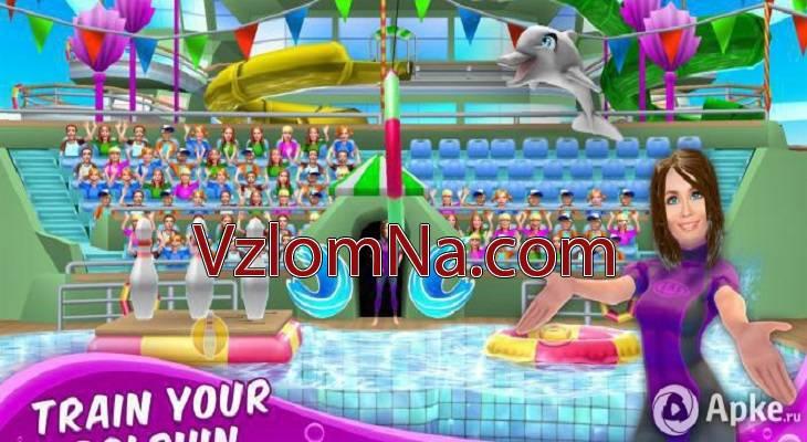 My Dolphin Show Коды и Читы Монеты