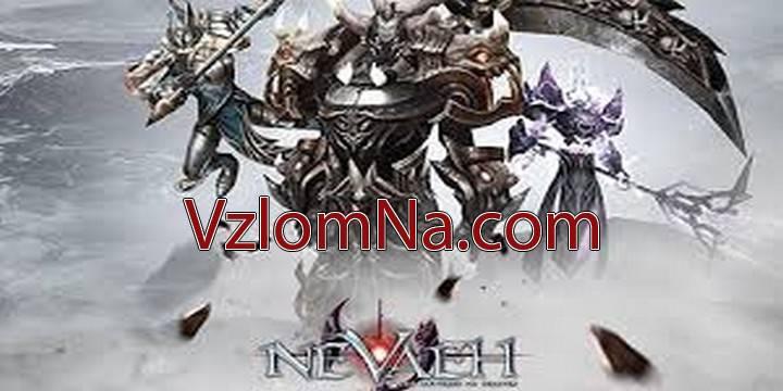 Nevaeh Коды и Читы Режим бога, Убить одним ударом и Золото