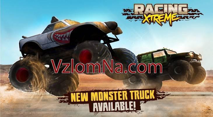 Racing Xtreme: Fast Rally Driver 3D Коды и Читы Серебро