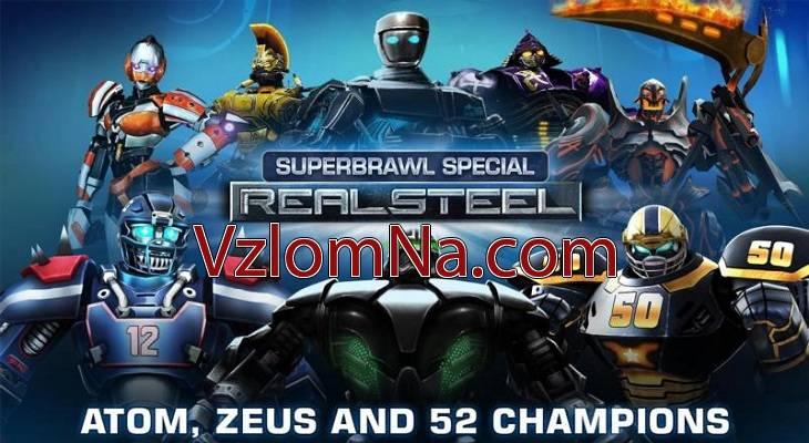 Real Steel World Robot Boxing Коды и Читы Серебро, Энергия и Золото