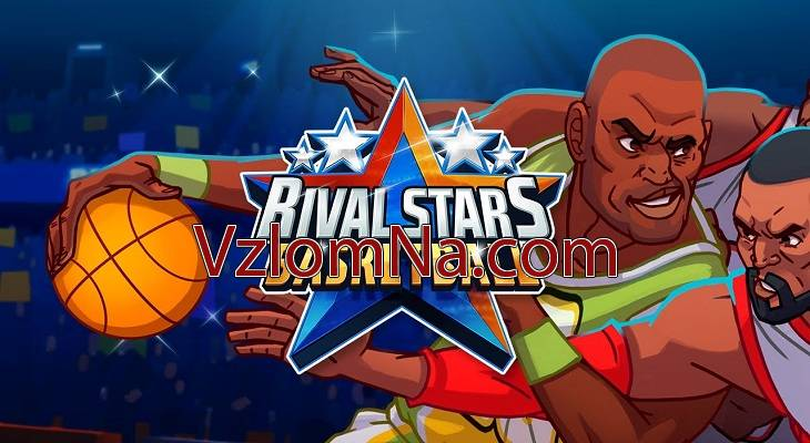Rival Stars Basketball Коды и Читы Монеты