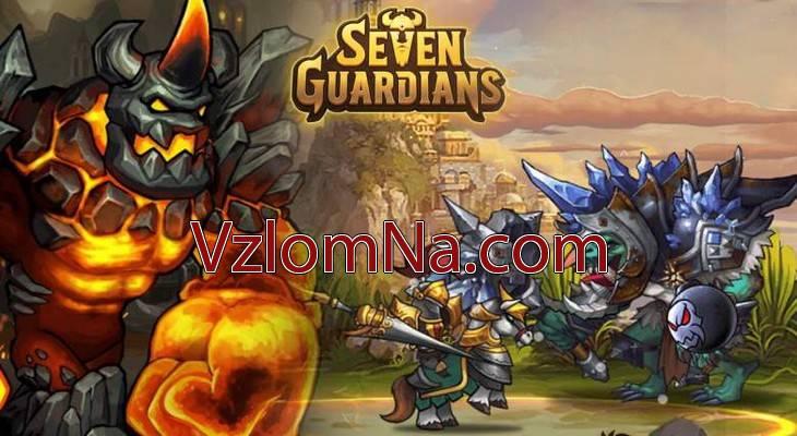 Seven Guardians Коды и Читы Монеты