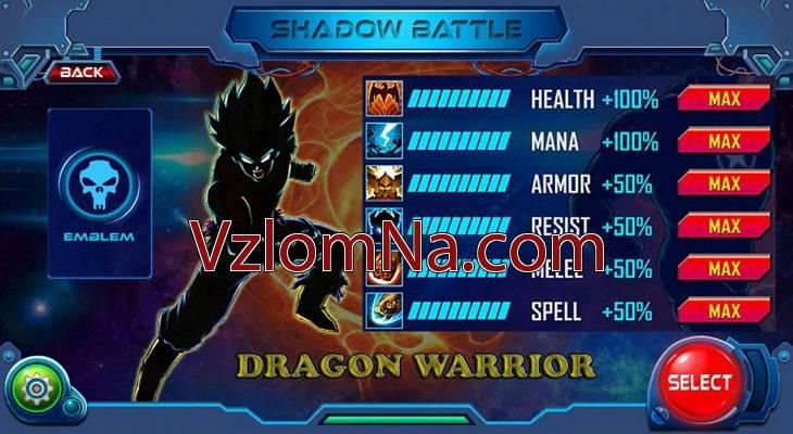 Shadow Battle 2.2 Коды и Читы Деньги и Кристаллы