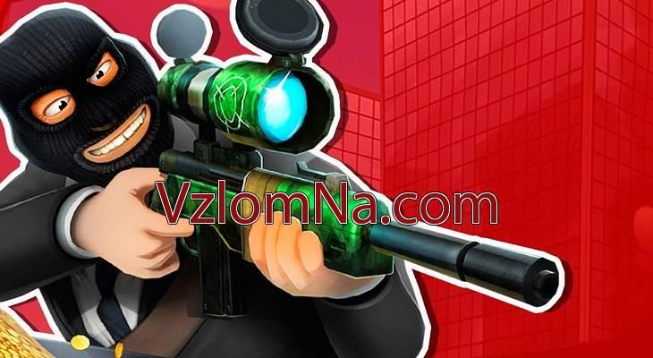 Snipers vs Thieves Коды и Читы Энергия и Жизни