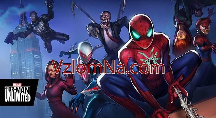 Spider Man Unlimited Коды и Читы Деньги