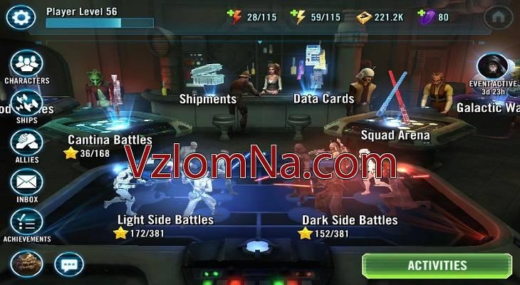 Star Wars Galaxy of Heroes Коды и Читы Деньги, Энергия и Кристаллы
