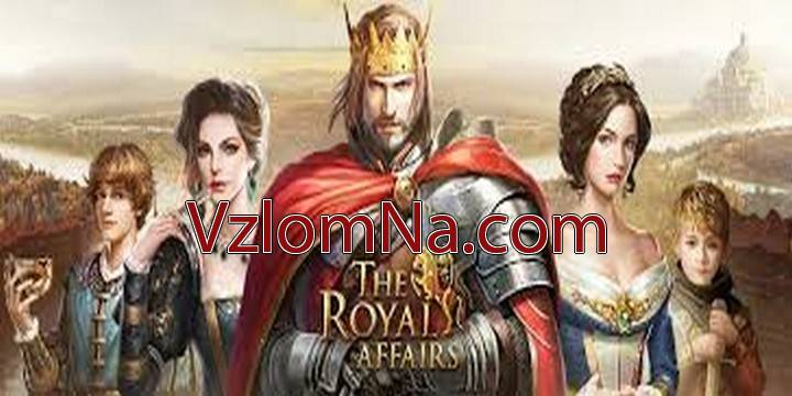 The Royal Affairs Коды и Читы Золото и Бриллианты