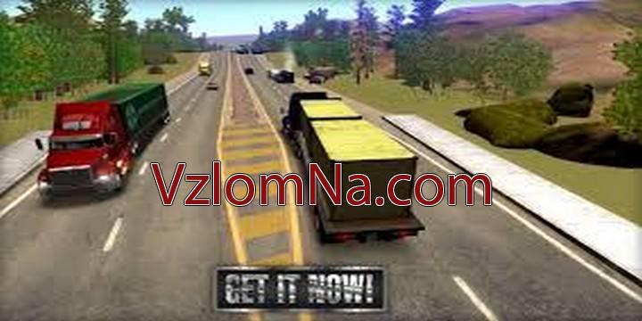 Truck Simulator USA Коды и Читы Деньги и Опыт