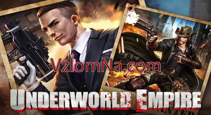 Underworld Empire Коды и Читы Монеты, Энергия и Деньги