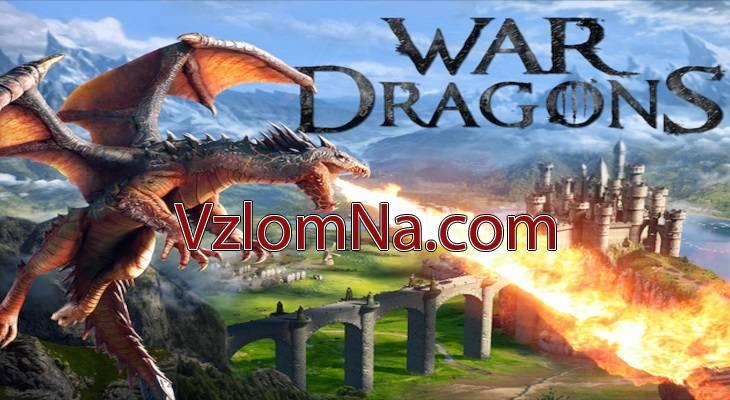 War Dragons Коды и Читы Рубины