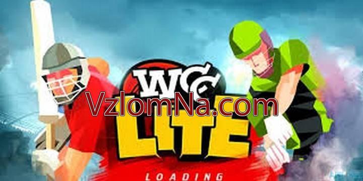 WCC LITE Коды и Читы Монеты и Билеты