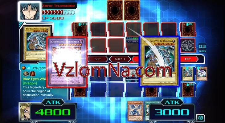 Yu-Gi-Oh Duel Generation Коды и Читы Энергия