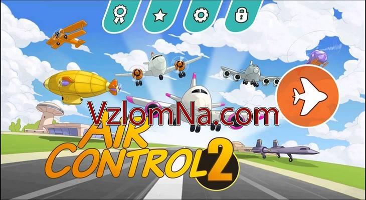 Air Control 2 Коды и Читы Монеты