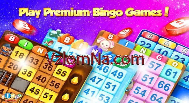 Bingo Bash Коды и Читы Монеты и Шары