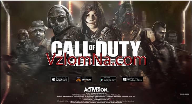 Call of Duty: Heroes Коды и Читы Золото, Броня, Монеты и Медали