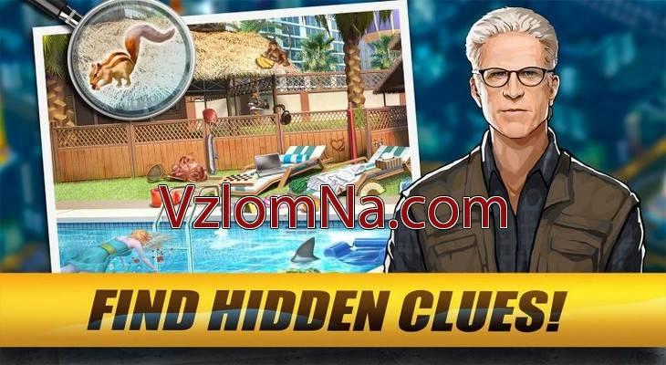 CSI: Hidden Crimes Коды и Читы Монеты, Энергия и Деньги