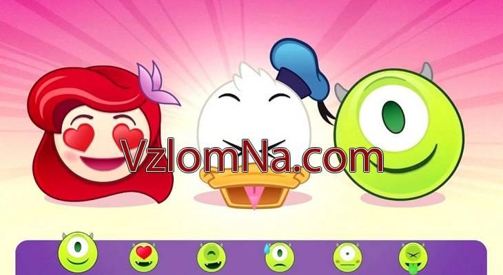 Disney Emoji Blitz Коды и Читы Монеты и Энергия