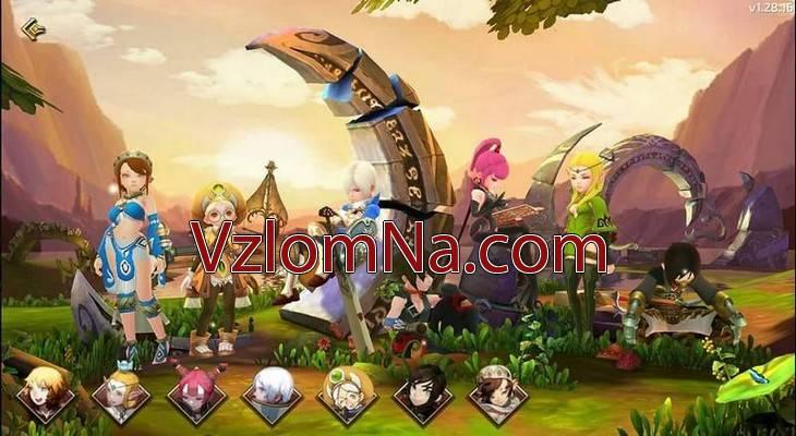 Dragon Nest Коды и Читы Здоровье и Эликсиры