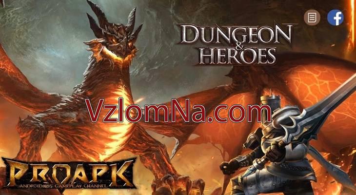 Dungeon & Heroes Коды и Читы Монеты и Кристаллы