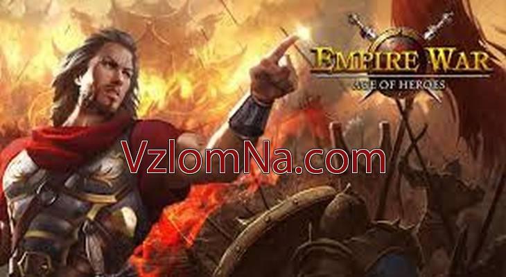Empire War: Age of Heroes Коды и Читы Монеты и Дерево