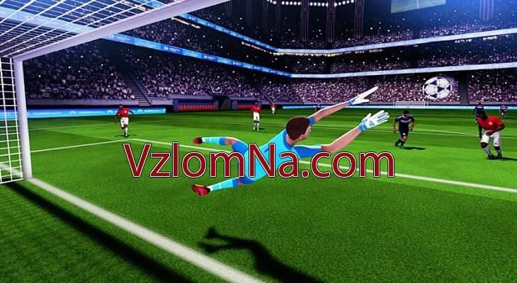Football Championship Free kick Soccer Коды и Читы Золото