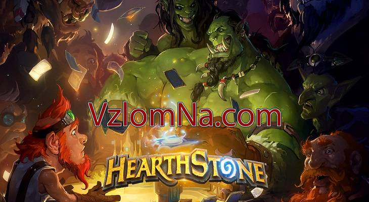 Hearthstone Heroes of Warcraft Коды и Читы Монеты