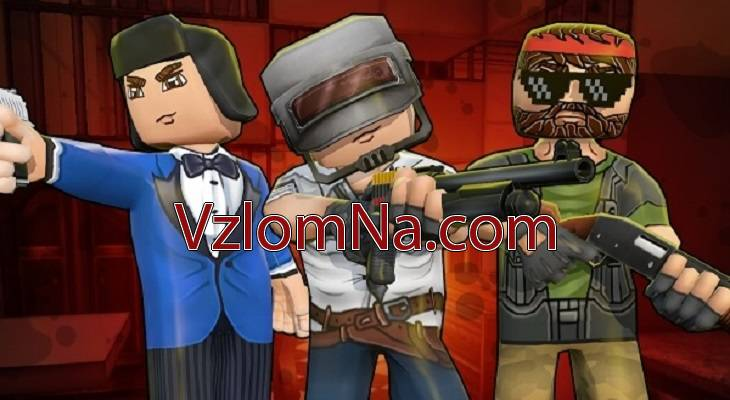 Hide from Zombies ONLINE Коды и Читы Деньги