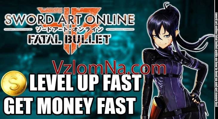 Hint: Sword Art Online Коды и Читы Оружие