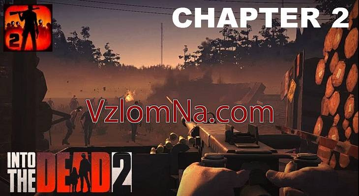 Into the Dead 2 Коды и Читы Оружие