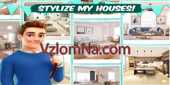 My Home – Design Dreams Коды и Читы Монеты и Деньги