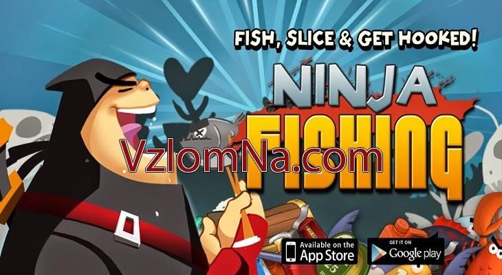 Ninja Fishing Коды и Читы Монеты