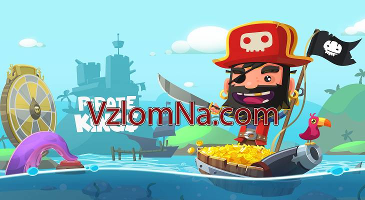 Pirate Kings Коды и Читы Монеты