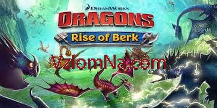 Rise of Dragons Коды и Читы Золото и Бриллианты