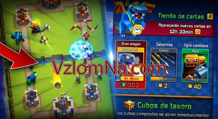Royale Clans – Clash of Wars Коды и Читы Энергия и Монеты